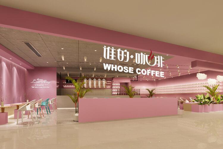 谁的咖啡图2