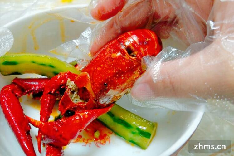 回味十三香龙虾相似图片1