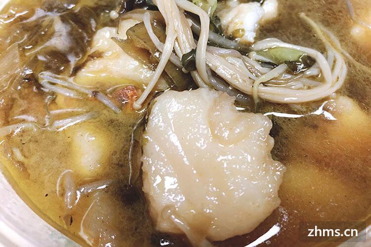 鱼之恋酸菜鱼相似图片2