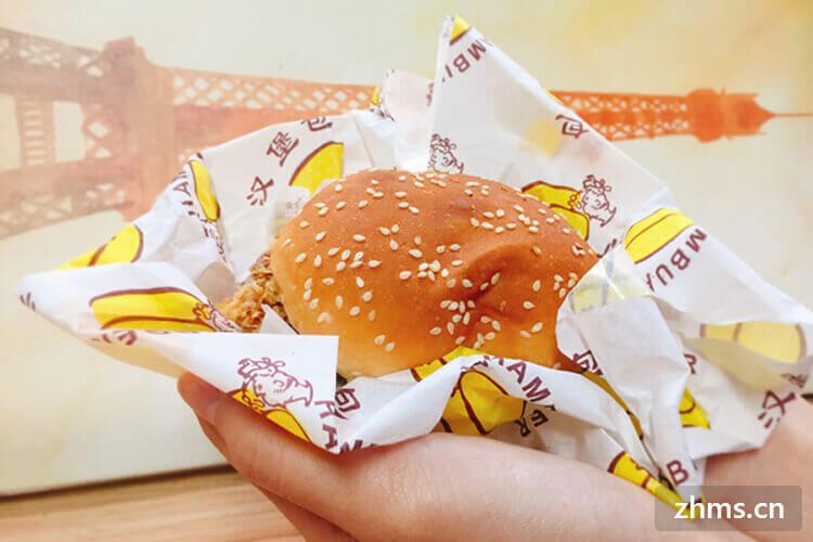 汉堡加盟一共多少钱