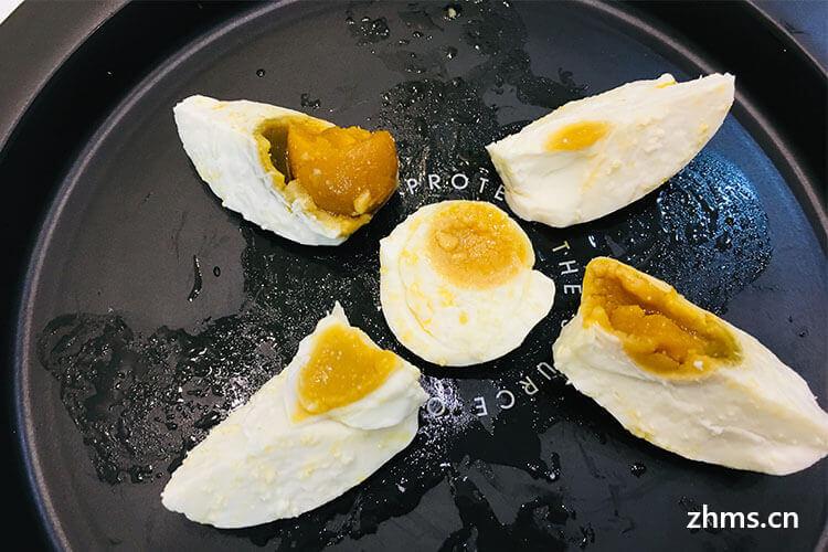 咸鸭蛋煮时间煮多长为最好