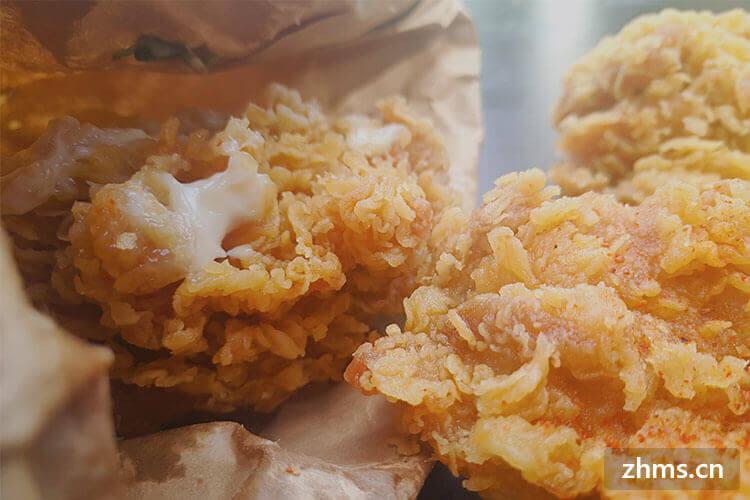 喔鸡喔鸡鸡排相似图片2