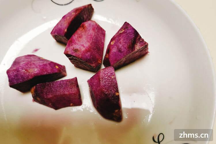 吃紫薯会胖吗