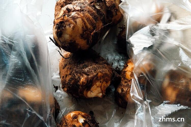 芋头肉蒸多久熟