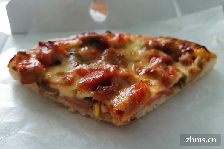 如何了解有家披萨加盟信息呢?加盟这个品牌真的很好吗?