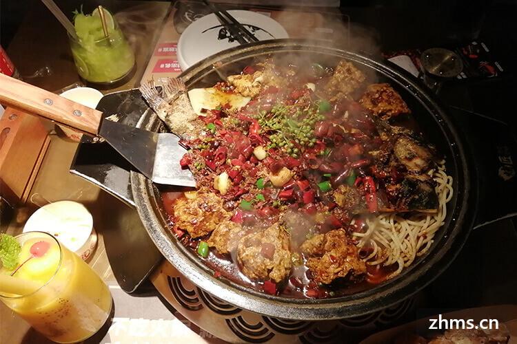 龙门干锅烤鱼相似图