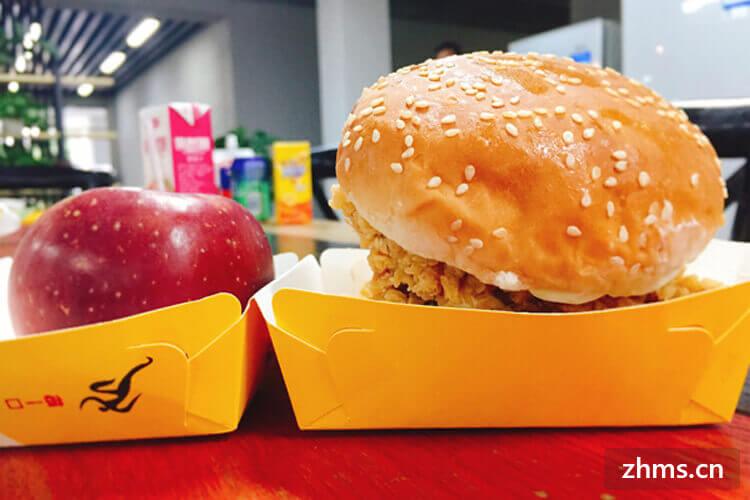 汉堡连锁品牌有什么出色的品牌?三大品牌任加盟商挑选!