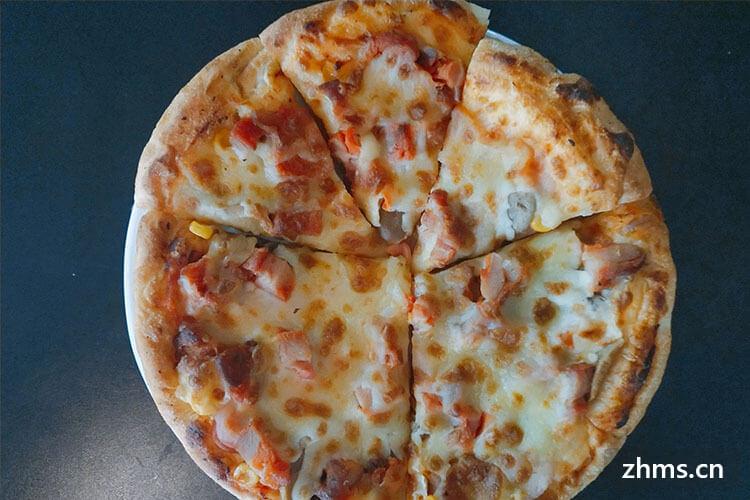 加盟哪家披萨好