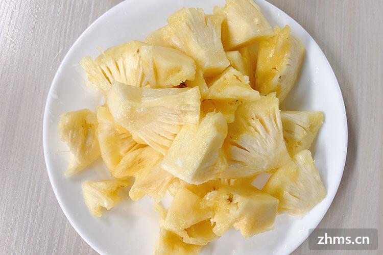 凤梨不是菠萝吗
