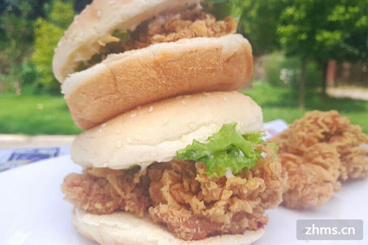 上海炸鸡汉堡加盟连锁店有哪些?