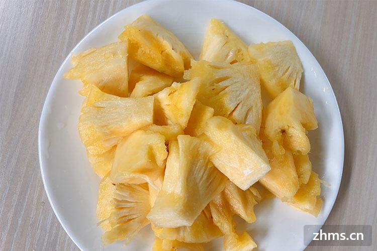 菠萝减肥吗