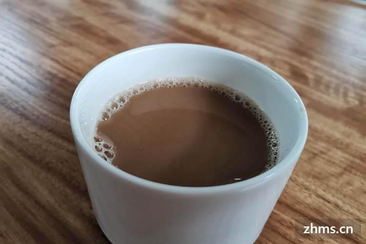 谁的咖啡加盟费要多少钱?大牌子值得加盟!