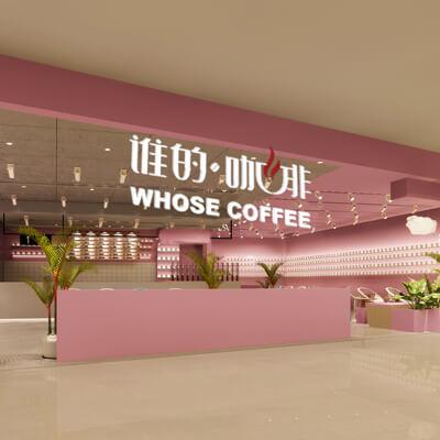 谁的咖啡图7