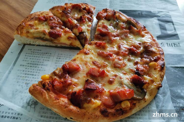 驼手记披萨加盟多少钱?加盟情况直接找工作人员去了解吗?