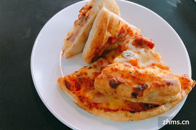 烤箱怎么烤披萨