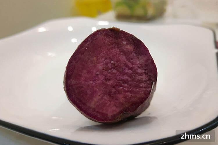 紫甘薯,不同品种的一样好吃