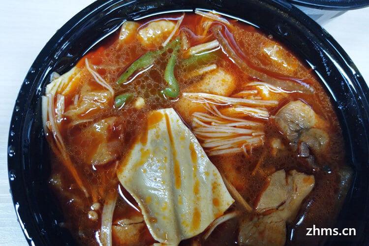 侯记黄焖鸡米饭相似图1