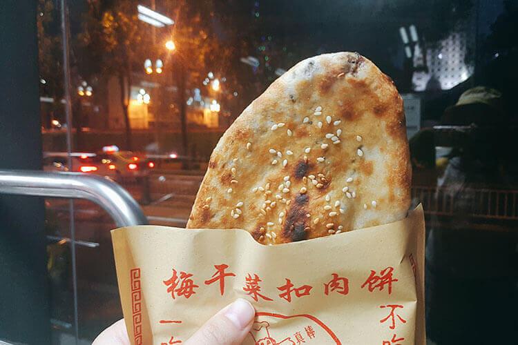 街边小吃石头饼哪里可以找到呢,街边小吃石头饼好吃吗?