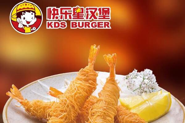 快乐星汉堡炸鸡图6