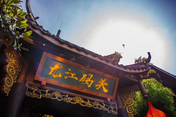 重庆龙江码头老福彩3d快三加盟,重庆福彩3d快三加盟,福彩3d快三加盟