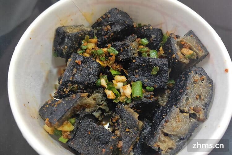 臭豆腐加盟