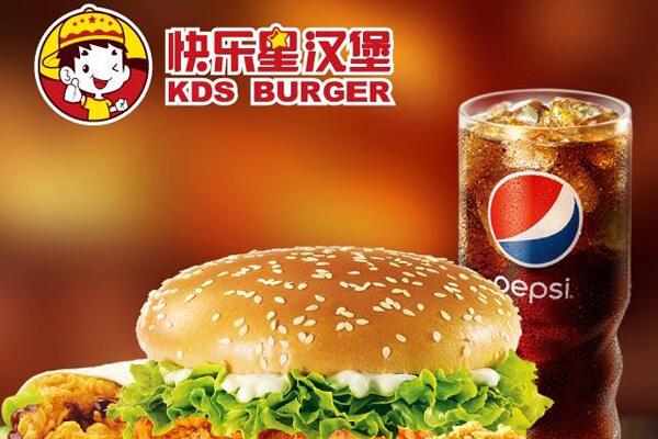 快樂星漢堡炸雞圖8