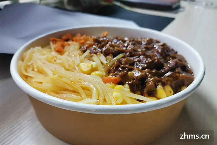 戊丰记卤肉饭相似图片2
