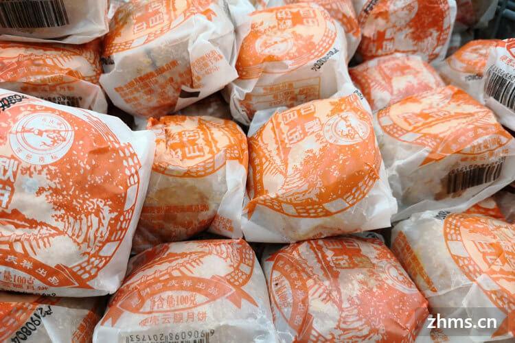 麦勒士炸鸡汉堡相似图