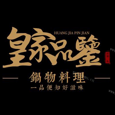 上海东龙餐饮管理有限公司