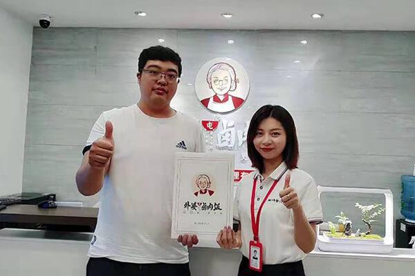 恭喜山东潍坊店签约成功