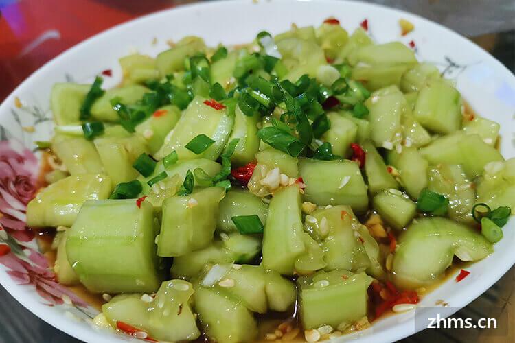 台湾素食餐厅相似图1