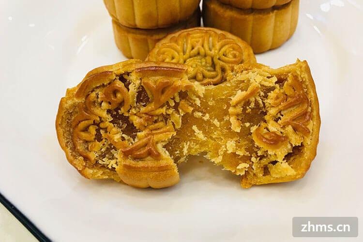 中秋节有什么馅的月饼