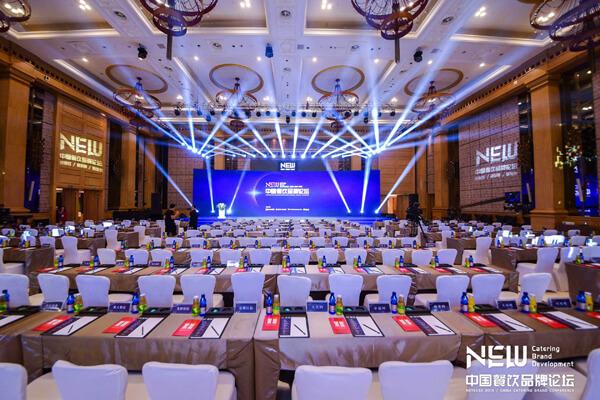 同进餐饮董事长田燕青参加2019中国餐饮品牌大会