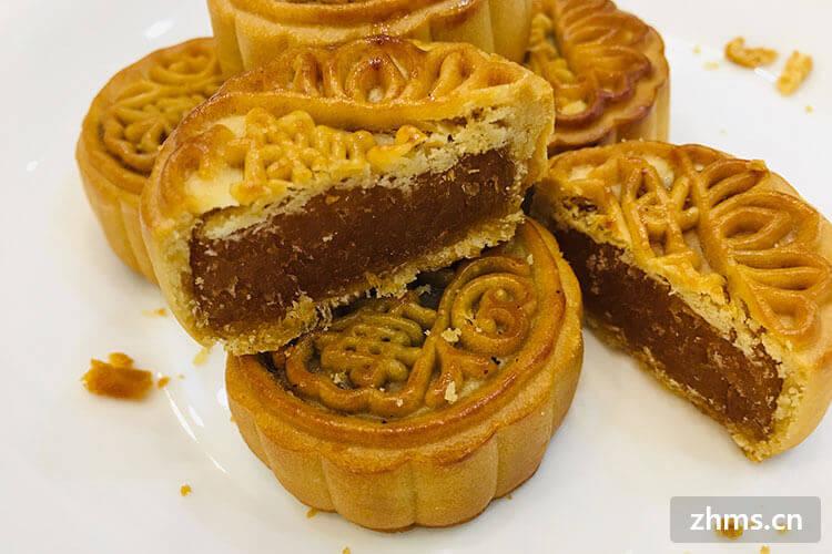 中秋节吃什么传统东西
