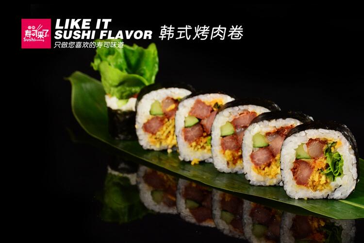 小米寿司来了图3