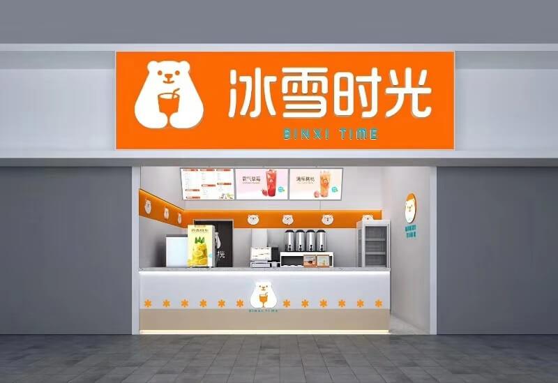 冰雪时光告诉你哪些因素影响奶茶店的生意