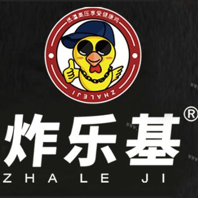 上海御晟坊餐饮管理有限公司