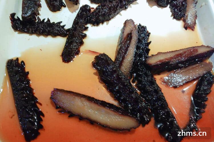 三鲜海参是哪里的菜