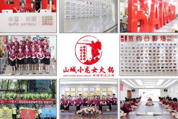 重慶山城小龍女火鍋為什么強烈推薦?帶你走進它的世界