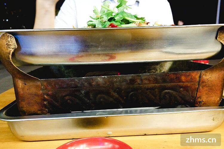 独门冲烤鱼相似图片3