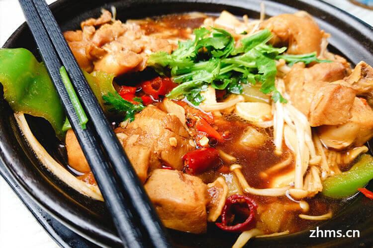 福升斋黄焖鸡米饭相似图