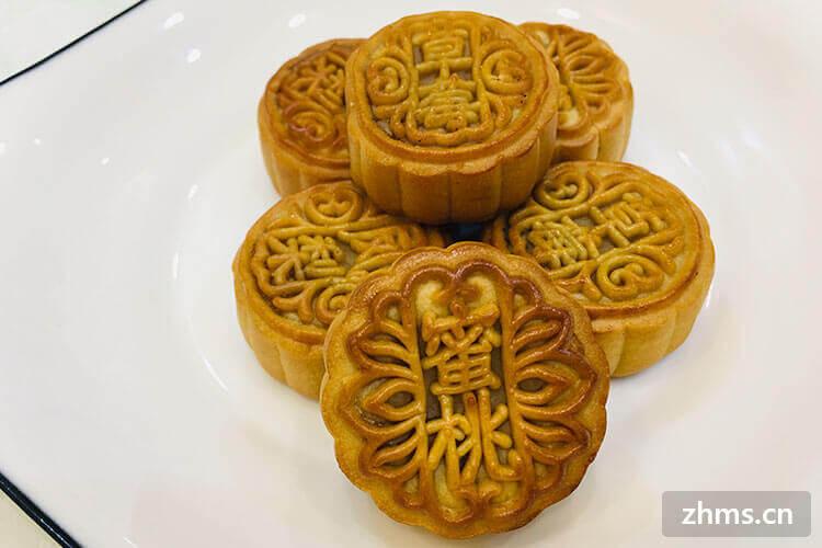 香港月饼品牌