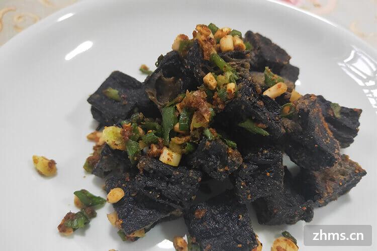 听朋友说像香公香婆臭豆腐很好吃,那加盟香公香婆臭豆腐怎么样呢?