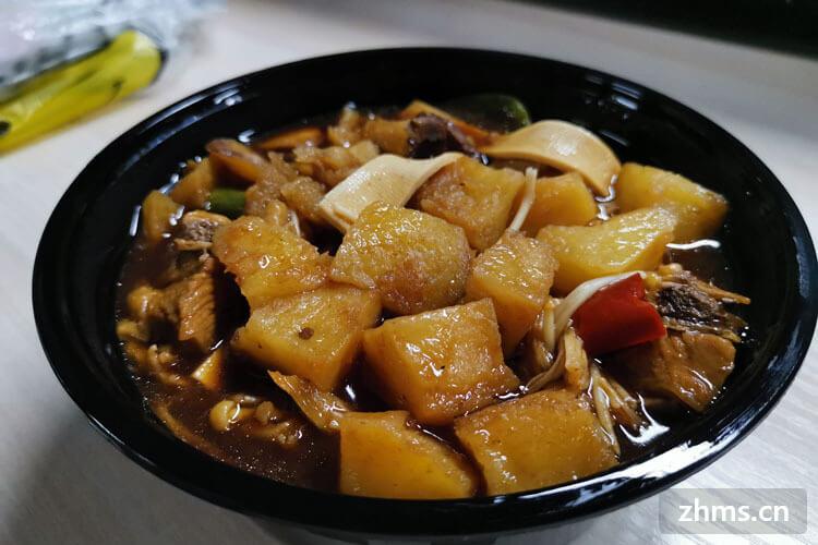 缕缕香黄焖鸡米饭相似图1