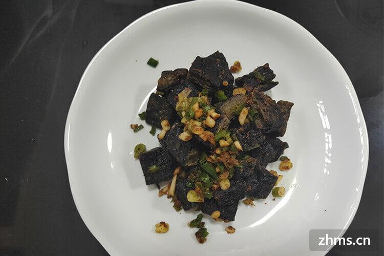 有小伙伴喜欢吃臭豆腐吗?青方斋臭豆腐怎么样?