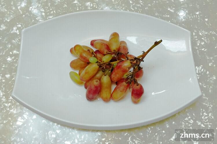 最甜的葡萄是哪种