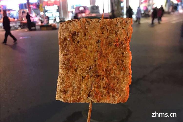 想开家臭豆腐店,王驼子臭豆腐赚钱吗?