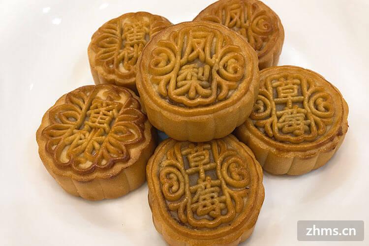 为什么中秋节吃月饼