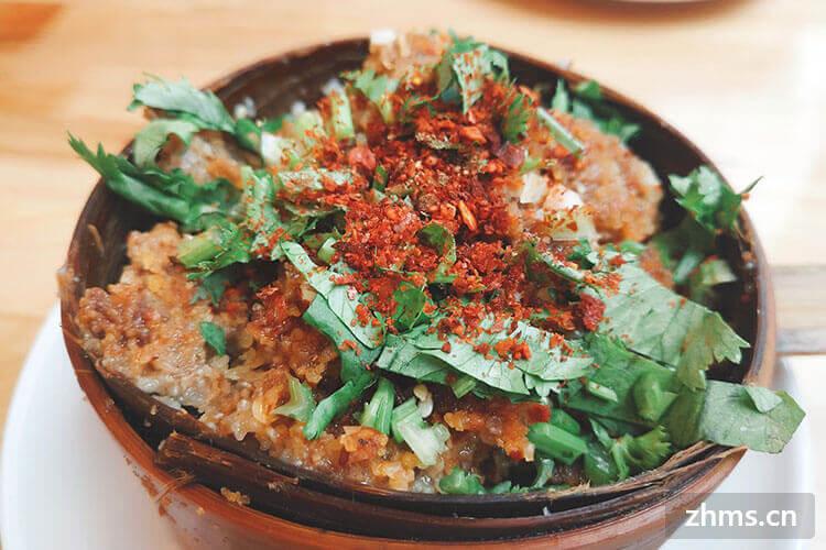 子姜王中餐相似图片3