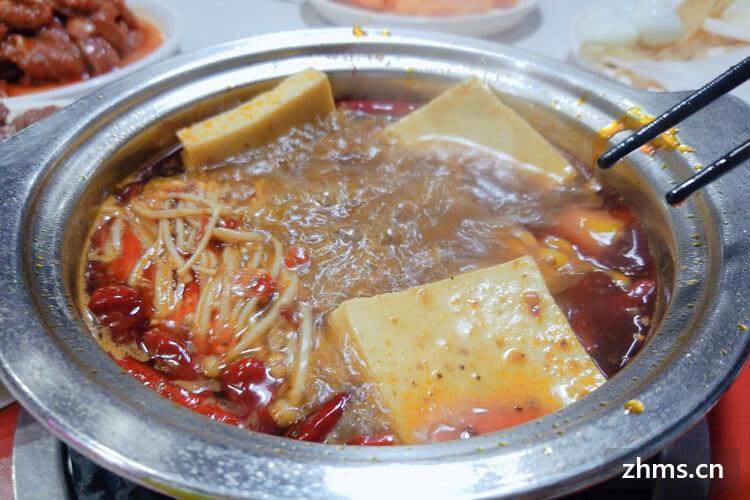 北京哪里有旋转小火锅加盟品牌店呢?